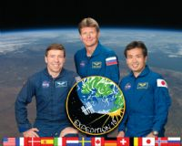 International Space Station Expedition 19 Official Crew Photograph #1